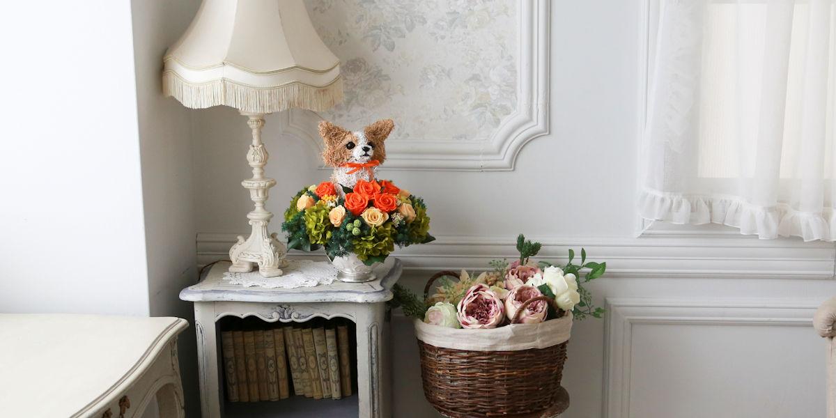プリザーブドフラワー犬,チワワ,犬好きの人が喜ぶプレゼント,フラワーギフト販売