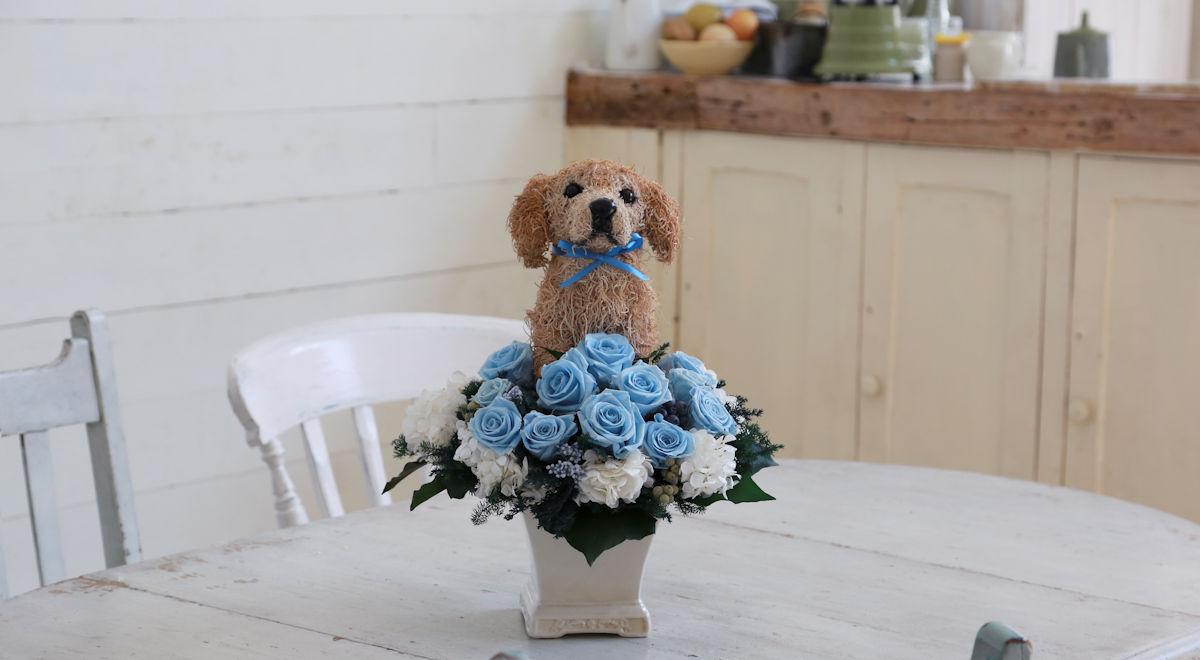 犬 プリザーブドフラワー,犬トピアリー,犬好きの人が喜ぶプレゼント,犬の形花,フラワーアレンジ犬,犬のフラワーギフト販売