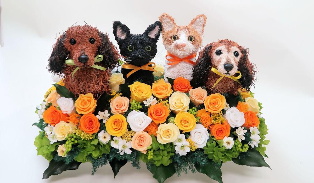ウェルカムドッグ,ウェルカムキャット,犬猫動物トピアリープリザーブドフラワーアレンジ複数匹のフラワーギフト販売
