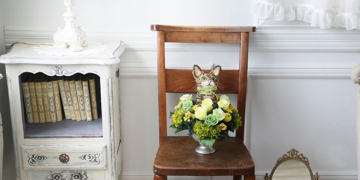 プリザーブドフラワー猫,キジトラ猫,猫好きの人が喜ぶプレゼント,フラワーギフト販売