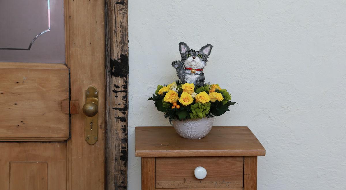 プリザーブドフラワー猫,開店祝い,招き猫,結婚祝い猫好き,猫フラワーギフト販売