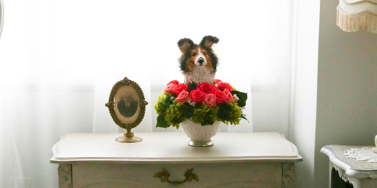 プリザーブドフラワー犬,シェットランドシープドッグ,シェルティ,犬好きの人が喜ぶプレゼント,フラワーギフト販売