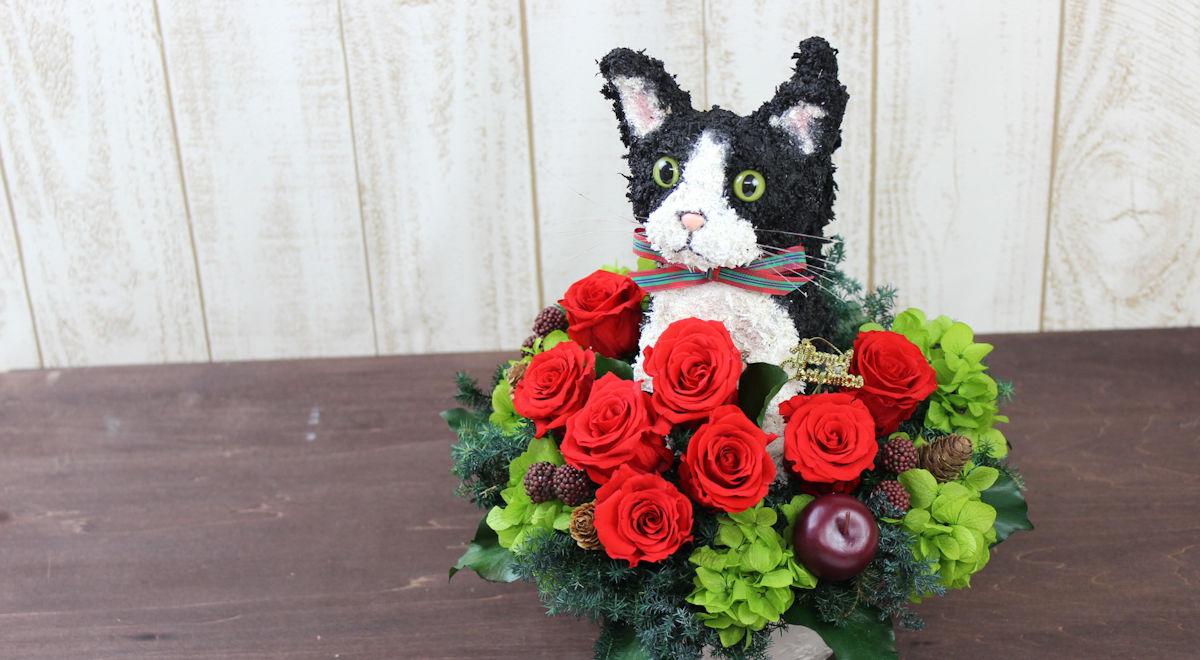 プリザーブドフラワー猫,白黒猫
