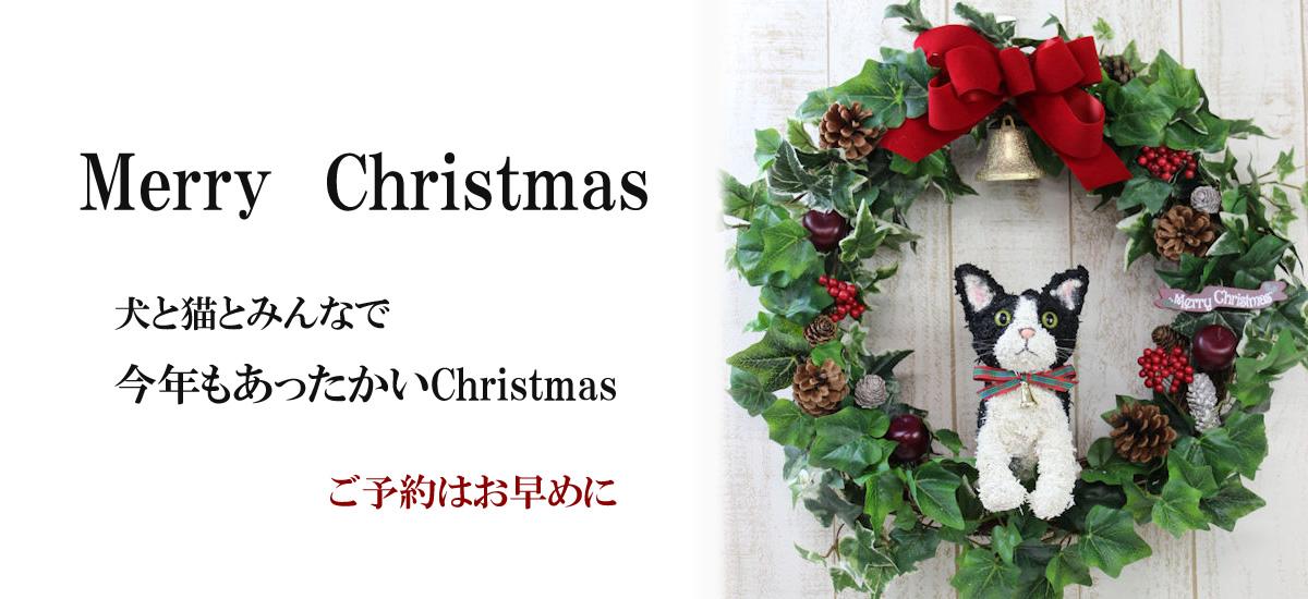 犬好きクリスマスプレゼント,猫好きクリスマス