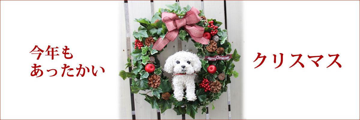 犬好き猫好きの人が喜ぶクリスマスプレゼント