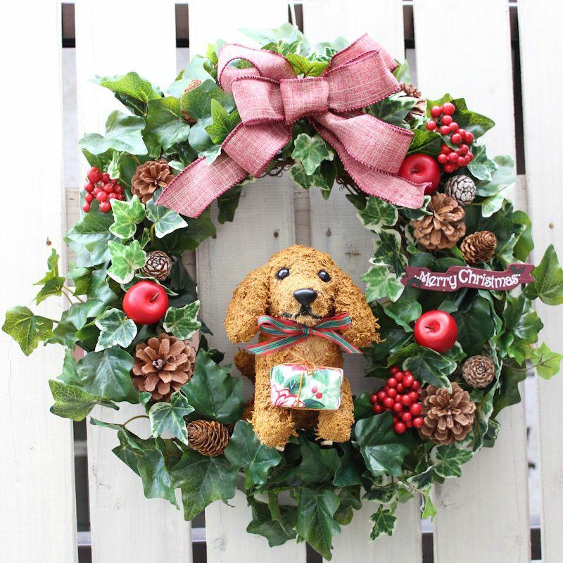 犬好きクリスマスリース