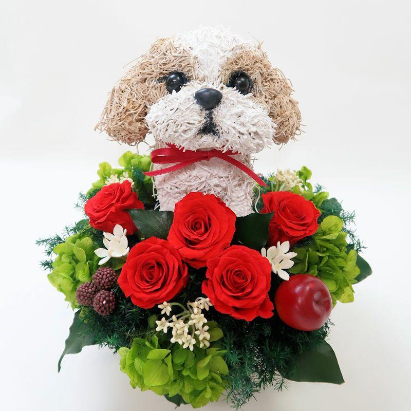 プリザーブドフラワー シーズー犬