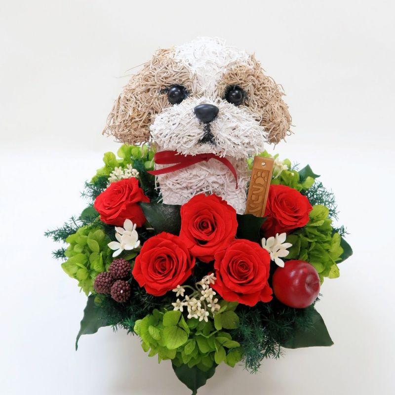 ペットお悔やみお供え花 シーズー