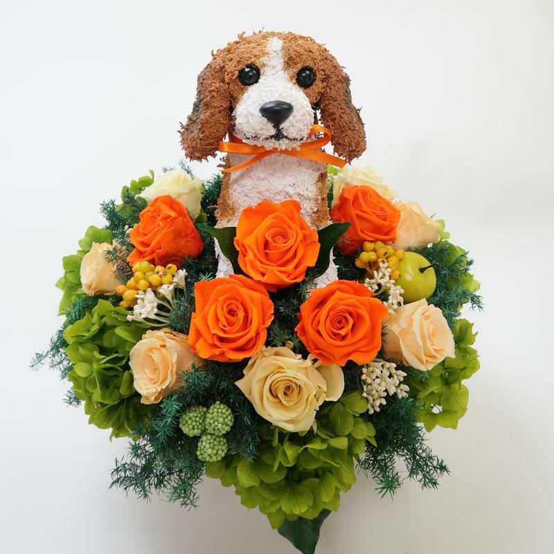 ビーグル犬 プリザーブドフラワーアレンジ
