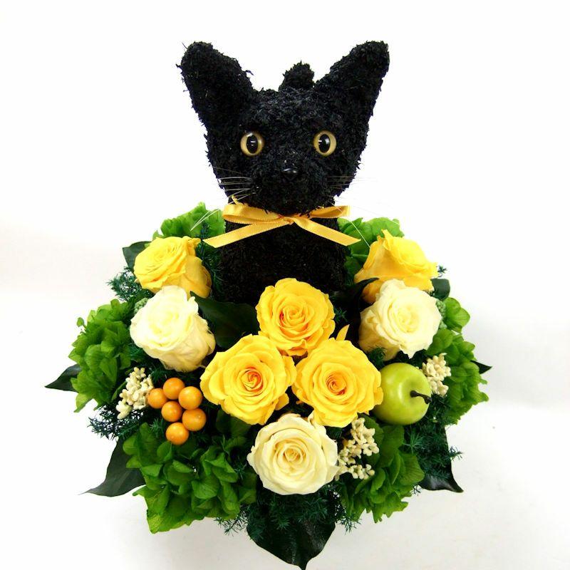 黒猫 プリザーブドフラワーアレンジ