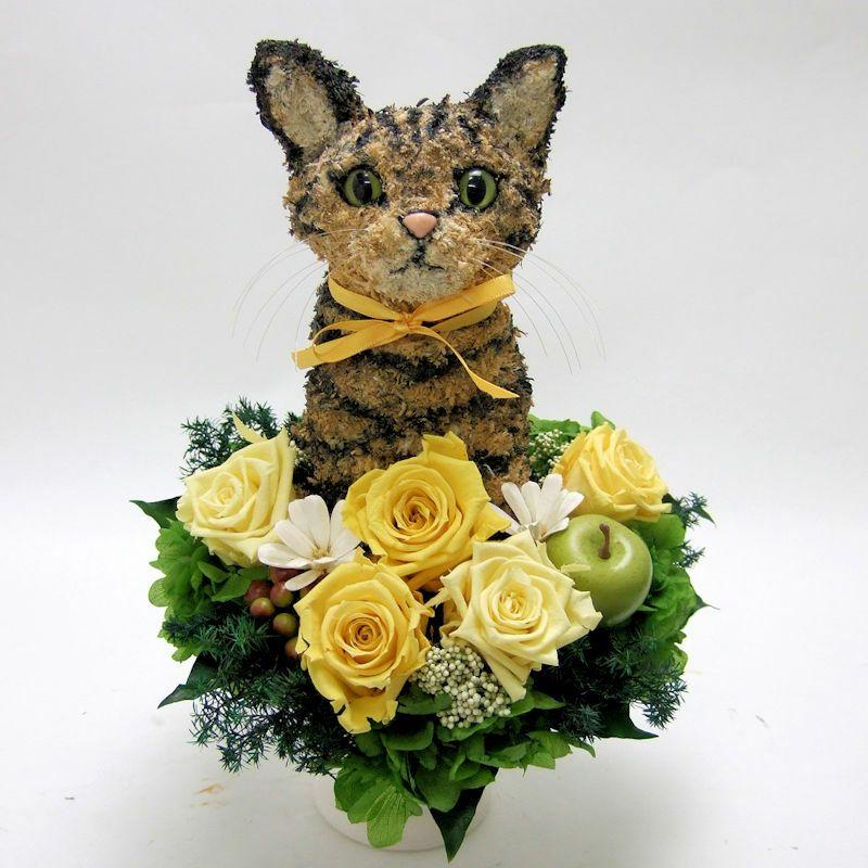 プリザーブドフラワー 猫 キジトラ