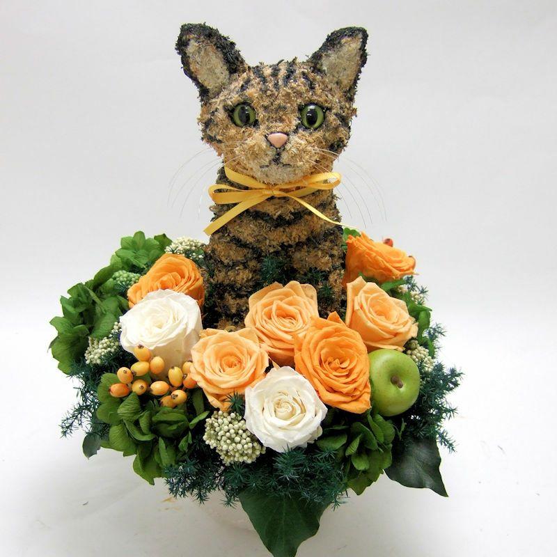 猫好きプレゼント キジトラ猫 プリザーブドフラワー
