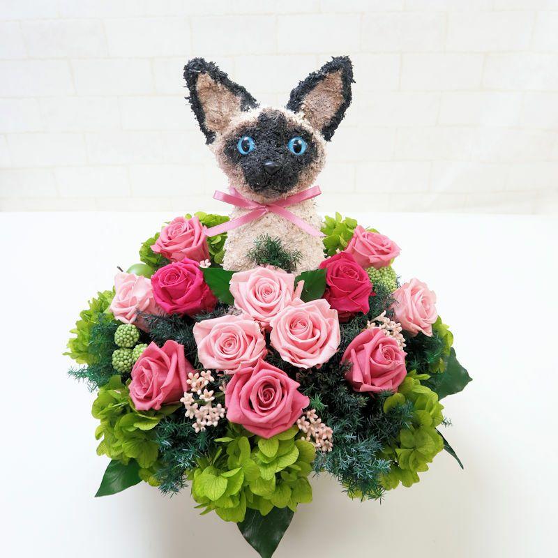 猫好きの人へ シャムネコの プリザーブドフラワー