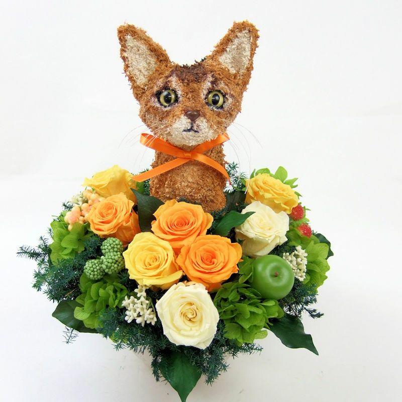 アビシニアン 猫 プリザーブドフラワーアレンジ